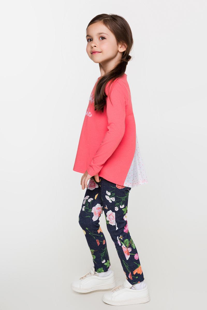 Джемпер для девочек Acoola Yuan, цвет: коралловый. 20220100114. Размер 12220220100114