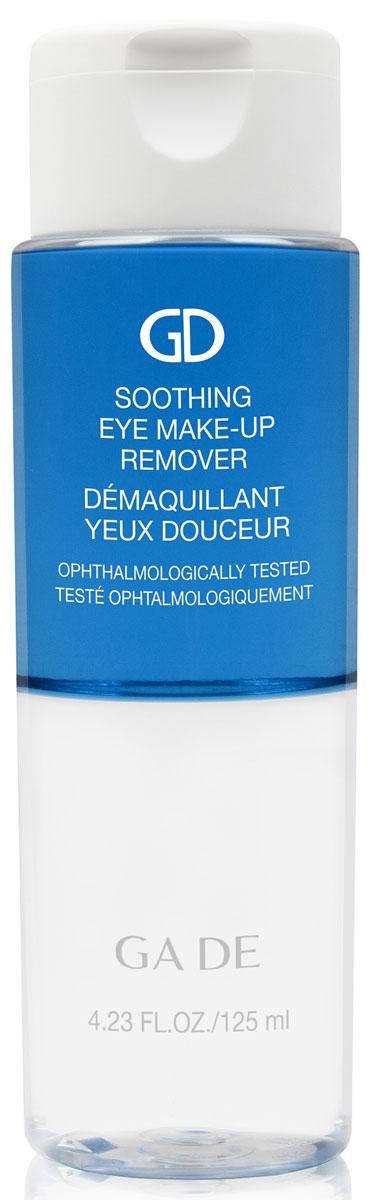 GA-DE Жидкость для снятия макияжа Soothing Eye Make-up Remover, 125 мл средство для снятия макияжа для чувствительных глаз 125 мл l oreal paris