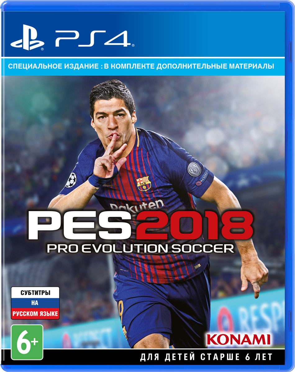 izmeritelplus.ru Pro Evolution Soccer 2018 (PS4)