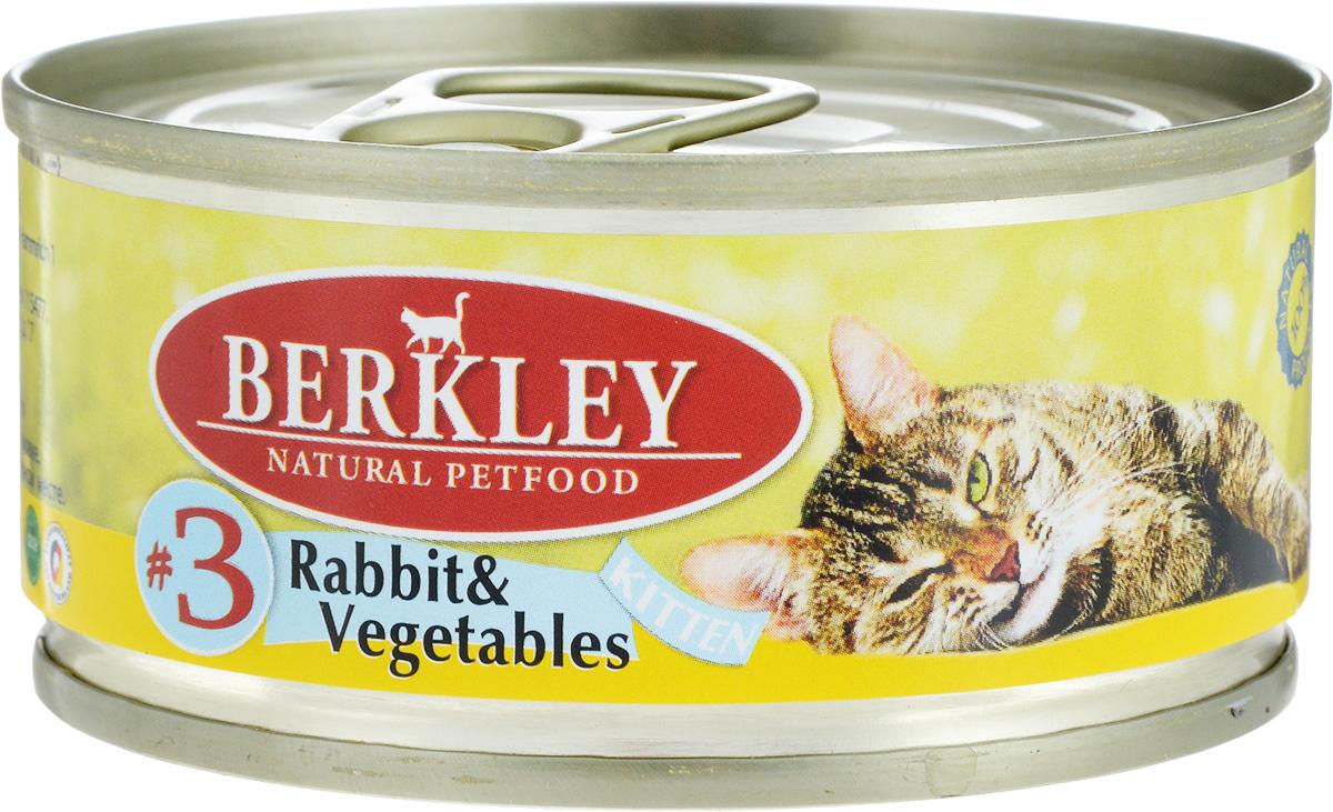 Консервы Berkley №3, для котят, кролик с овощами, 100 г75102Консервы Berkley - полноценное консервированное питание для котят с овощами и нежным мясом кролика. Консервы приготовлены исключительно из натурального сырья. Не содержат сои, искусственных красителей, ароматизаторов и консервантов.Состав: кролик 67%, овощи 5%, бульон 26,5%, минералы 1%, масло лосося 0,5%.Анализ: протеин 10,8%, жир 6,5%, зола 2,1%, клетчатка 0,3%, влажность 81%, таурин 0,15%.Добавки на 1 кг продукта: витамин А 3000 ME, витамин D3 200 МЕ, витамин Е 30 мг, селен 0,1 мг.Товар сертифицирован.