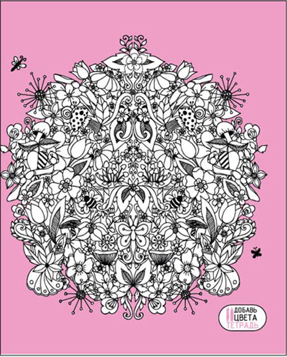 Канц-Эксмо Тетрадь Творческое настроение 96 листов в клеткуТ965555Тетрадь Творческое настроение формат А5, 96 листов в клетку. Обложка: мелованный картон, матовый ВД-лак, раскраска. Внутренний блок: бумага офсетная 60 г/м2.