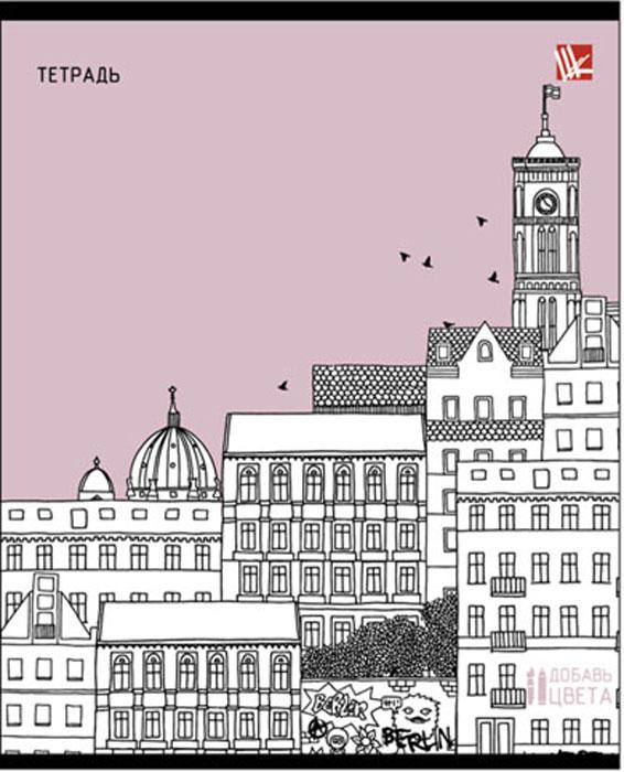 Канц-Эксмо Тетрадь Города мира 48 листов в клеткуТК485246Тетрадь А5 48л., скрепка, клетка, обложка: мелованный картон, матовый ВД-лак, раскраска, бумага офсетная 60 г/м2. Города мира (графика) (раскраска, на облестки ) 48л., в ассортименте (клетка)