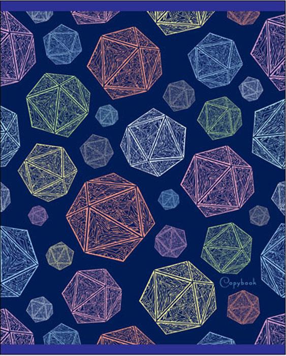 Канц-Эксмо Тетрадь Блестящие грани 48 листов в клеткуТКБ485346Тетрадь Канц-Эксмо Блестящие грани формата А5 великолепно подойдет для записей и конспектов. Тетрадь имеет внутренний блок на скрепках из белой офсетной бумаги плотностью 60гр/м2 с разметкой в клетку и полями. Обложка выполнена из мелованного картона с выборочной лакировкой и блестками Серебряная пыль.