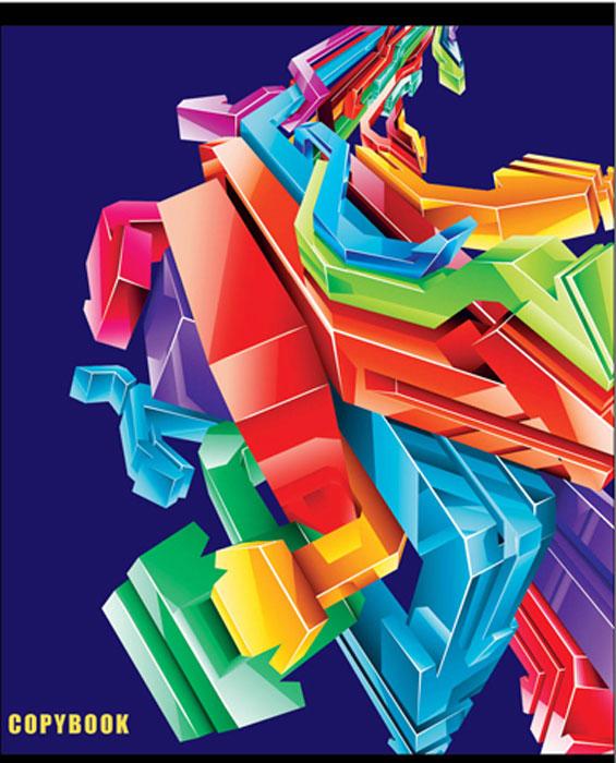 Канц-Эксмо Тетрадь Объемная абстракция 96 листов в клеткуТЛ965277Тетрадь Канц-Эксмо Объемная абстракция формата А5 великолепно подойдет для записей и конспектов. Тетрадь имеет внутренний блок на скрепках из белой офсетной бумаги плотностью 60гр/м2 с разметкой в клетку. Обложка выполнена из мелованного картона с выборочной лакировкой.