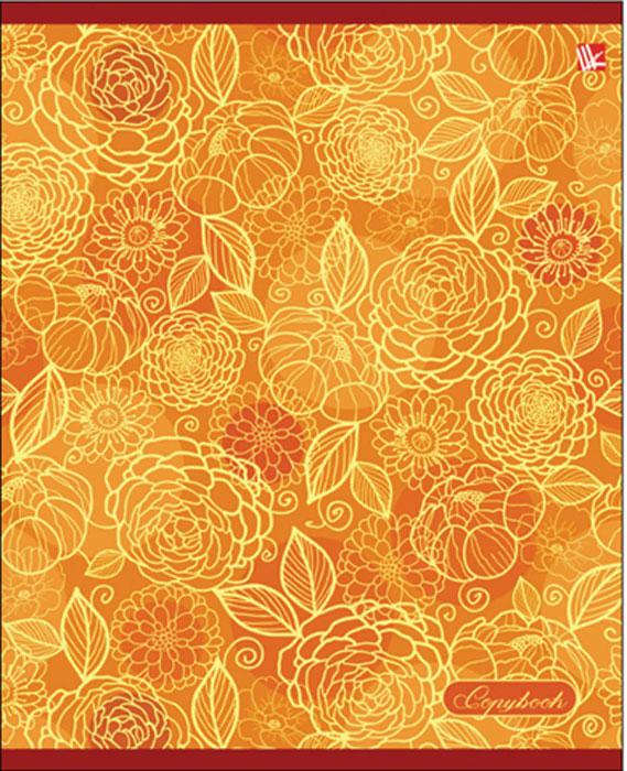 Канц-Эксмо Тетрадь Серебряные цветы 96 листов в клеткуТФ965264Тетрадь Канц-Эксмо Серебряные цветы формата А5 великолепно подойдет для записей и конспектов. Тетрадь имеет внутренний блок на скрепках из белой офсетной бумаги плотностью 60гр/м2 с разметкой в клетку. Обложка выполнена из мелованного картона с тиснением фольгой Серебро.
