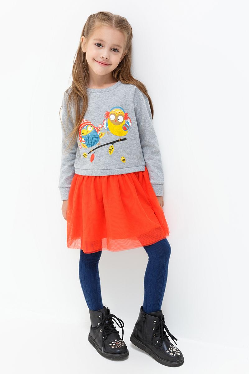 Платье для девочек Acoola Clinuque, цвет: светло-серый, коралловый. 20220200195. Размер 11020220200195