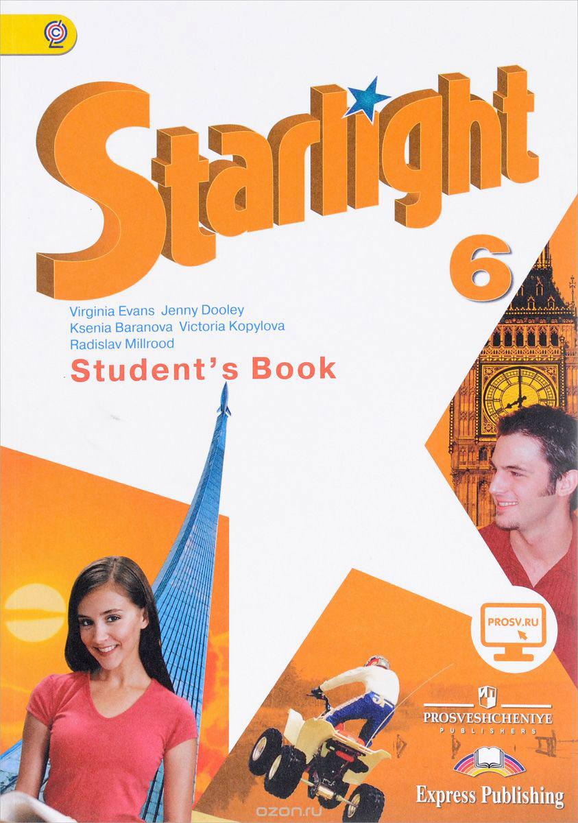 Гдз по английскому студент бук 7
