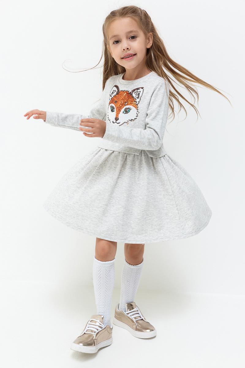 Платье для девочки Acoola Sophin, цвет: светло-серый. 20220200192. Размер 12820220200192Платье от Acoola выполнено из плотного меланжевого трикотажа, имитирующее джемпер с юбкой, декорированное яркой вышивкой из пайеток спереди. Модель свободного силуэта без подкладки, с круглым вырезом горловины и длинными рукавами с эластичными манжетами.