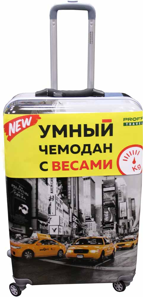 Чемодан Proffi Ретро, цвет: серый, 100 лPH8652Эксклюзивный чемодан со встроенными в ручку весами.С умным чемоданом с весами Вы сразу узнаете вес собранного чемодана и больше не придется платить за перевес в аэропорту.Весы не занимают дополнительного места, с легкостью включаются при необходимости и работают от батарейки, которую легко заменить.Чемодан изготовлен из легкого и прочного поликарбоната, снабжен кодовым замком, независимыми, прорезиненными колесами, выдвижной и боковой ручками для удобной транспортировки.Размер 49х35х78 см, вес: 5 кг. Объем чемодана составляет 100 литров.