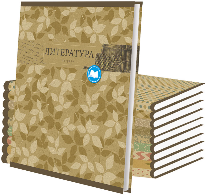 Канц-Эксмо Набор предметных тетрадей Коллекция знаний 48 листов 10 шт -  Тетради