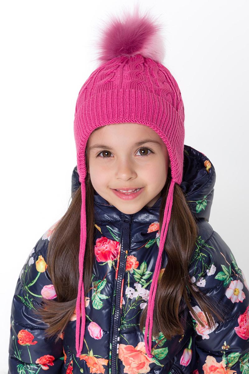 Шапка для девочки Acoola Lena, цвет: розовый. 20226400023. Размер S (50/52)20226400023Детская шапка от Acoola с завязками выполнена из натуральной акриловой пряжи и декорирована меховым помпоном. Такая шапка согреет вашего ребенка в холодное время года.