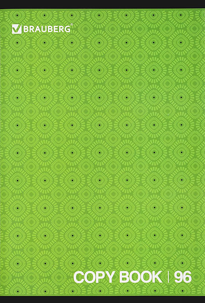 Brauberg Тетрадь Монохром 2 96 листов в клетку цвет зеленый 402057402057_зеленыйТетрадь Brauberg Монохром 2 отлично подойдет как школьнику, так и студенту. Обложка, выполненная из плотного картона, позволит сохранить тетрадь в аккуратном состоянии на протяжении всего времени использования.Внутренний блок тетради, соединенный металлическим гребнем, состоит из 96 листов белой бумаги. Стандартная линовка в клетку голубого цвета без полей.