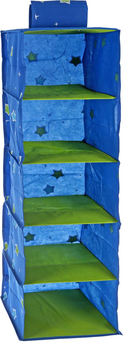 Кофр для хранения подвесной  Звезды , 28 х 28 х 95 см -  Ящики для игрушек