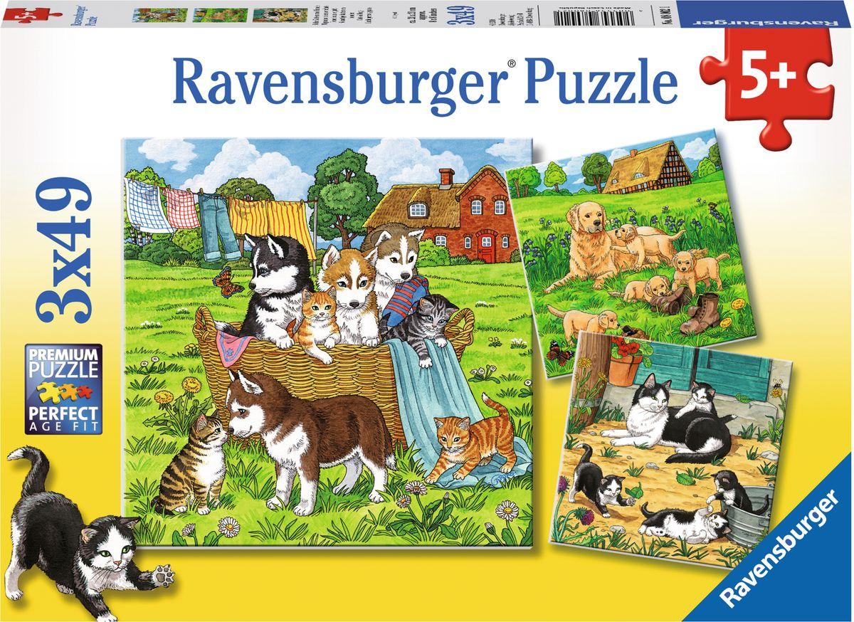 Ravensburger Пазл Котята и щенки 3 в 1