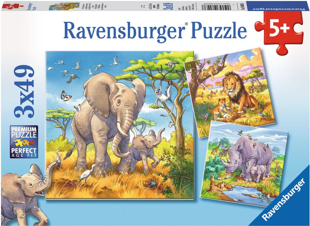 Ravensburger Пазл Животные саванны 3 в 1