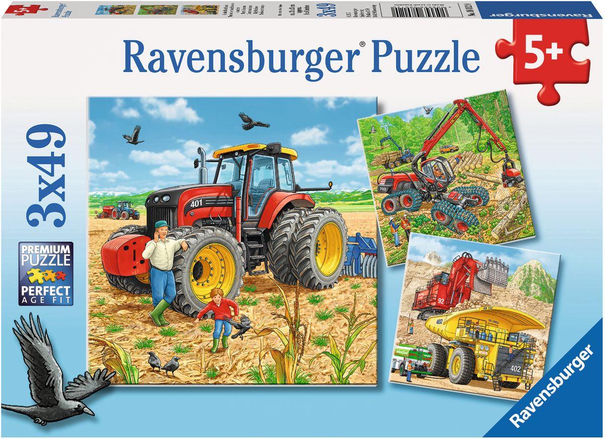 Ravensburger Пазл Строительная техника 3 в 1