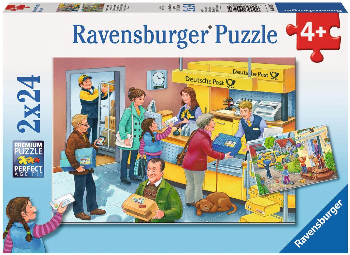 Ravensburger Пазл для малышей Работающая почта 2 в 1