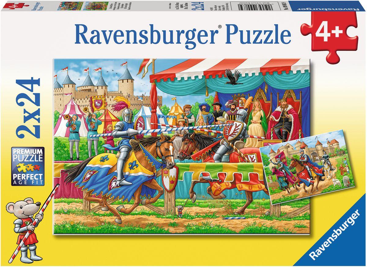 Ravensburger Пазл Рыцари 2 в 1