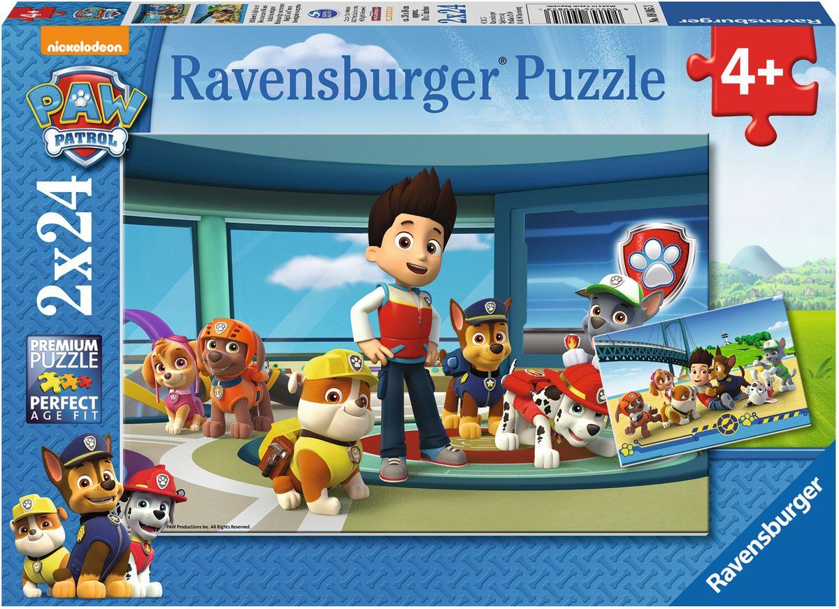 Ravensburger Пазл для малышей Щенячий патруль Полезные ищейки 2 в 1 ravensburger набор пазлов щенячий