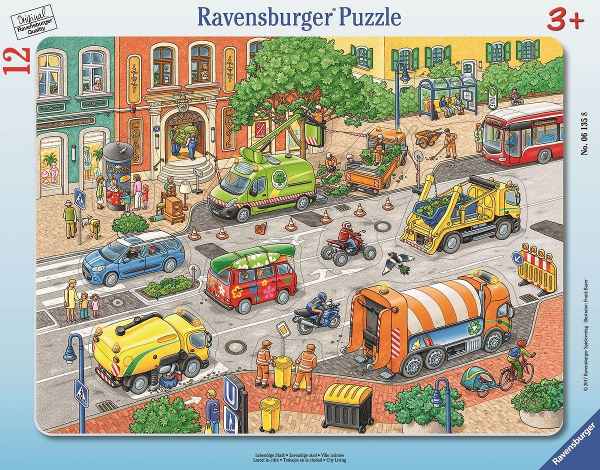 Ravensburger Пазл Город