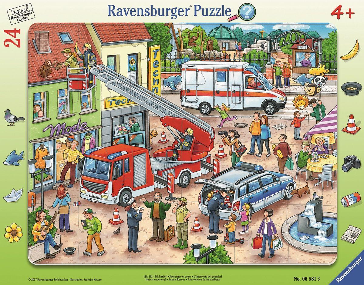 Ravensburger Пазл Пожарная команда