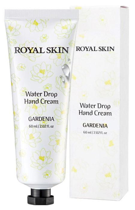 Royal Skin Тающий крем для рук с экстрактом гардении Water Drop, 60 мл20011696Состоящий из органических компонентов крем подарит коже ваших рук нежность и мягкость. - Экстракт гардении придает коже эластичность, смягчает, ускоряет заживление мелких ран и царапин, стимулирует обновление клеток.- Экстракт оливы обладает антисептическим, антибактериальным, антигрибковым свойствами. - При нанесении образуются капельки воды.