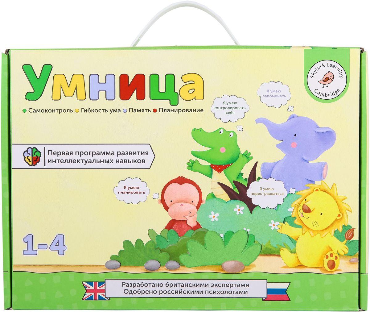 Умница Обучающая игра Как научить ребенка думать умница обучающая игра говорим с веней