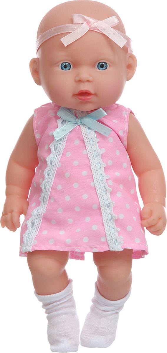 S+S Toys Пупс озвученный цвет одежды бело-розовый