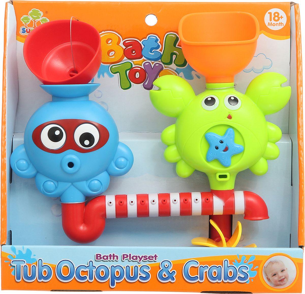 Shantou Gepai Набор игрушек для ванной Осьминог и Крабик shantou gepai черепаха 9993