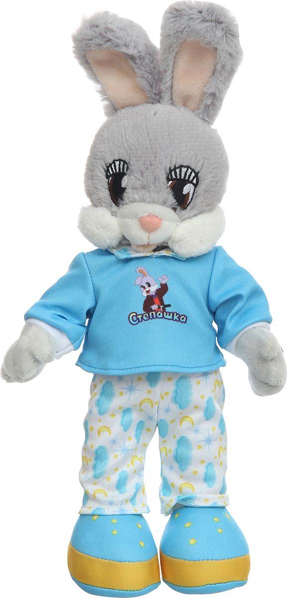 Спокойной ночи, малыши! Мягкая озвученная игрушка Степашка в пижаме 30 см - Мягкие игрушки
