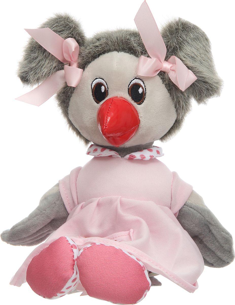 Спокойной ночи, малыши! Мягкая озвученная игрушка Каркуша в пижаме 23 см игрушка хрюша из спокойной ночи малыши