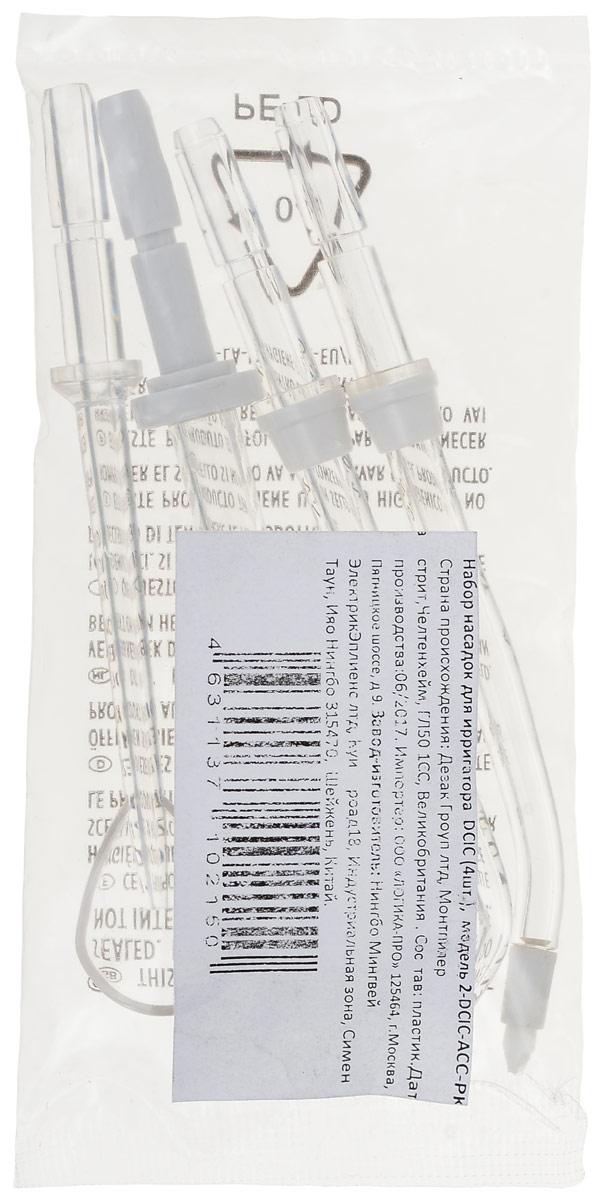 Rio Набор насадок для ирригатора Dcic, цвет: белый, прозрачный, 4 шт. 2-DCIC-ACC-PK