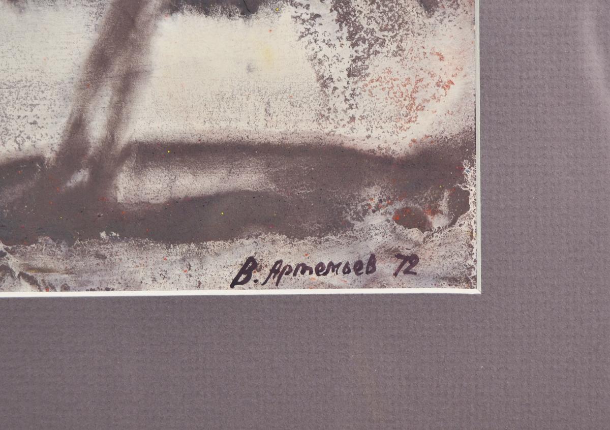 В лесу.  Пейзаж.  Художник В.  Артемьев.  Гуашь, рисунок.  СССР, 1972 год Художник В.  Сохранность коллекционная..  В правом нижнем углу...