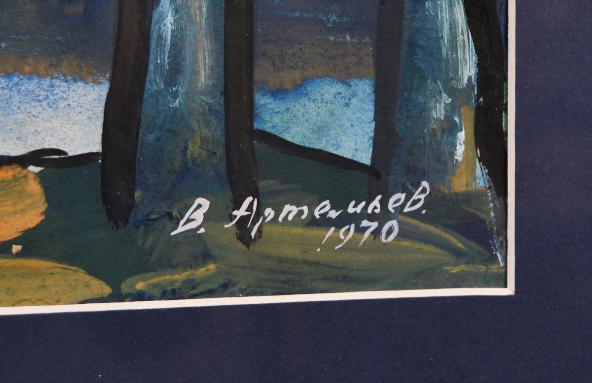 Утро на реке.  Пейзаж.  Художник В.  Артемьев.  Гуашь, рисунок.  СССР, 1970 год  В правом нижнем углу подпись художника и год от руки.. Утро на реке...