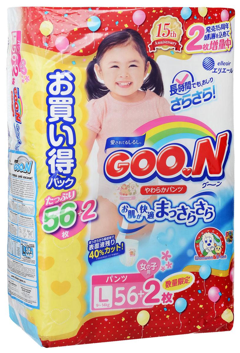 GOON Подгузники-трусики для девочек Ultra Jumbo Pack L 9-14 кг 56 шт goon подгузники l 9 14 кг 15 шт