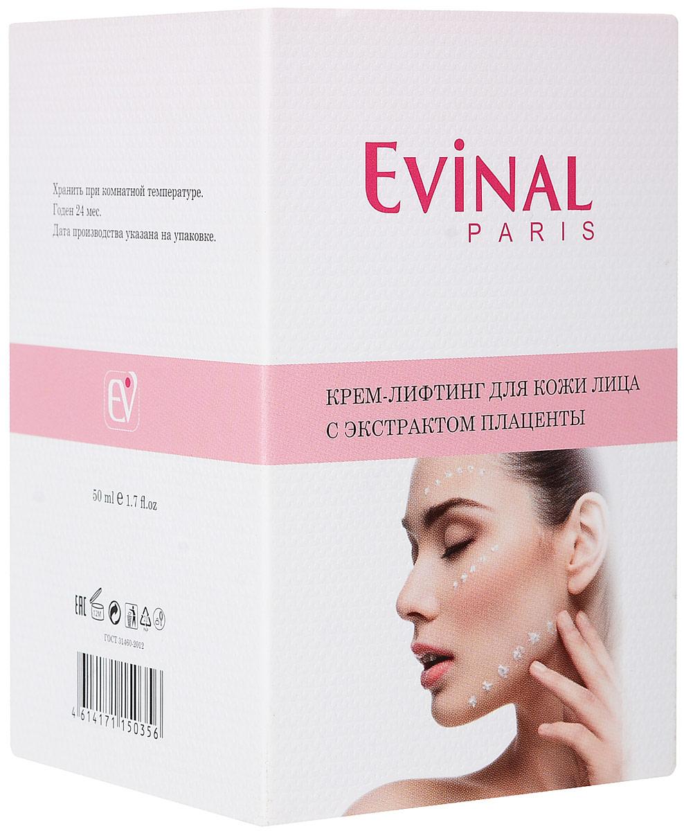 Крем-лифтинг Evinal с экстрактом плаценты, для нормальной, жирной и комбинированной кожи лица, 50 млABR6Крем-лифтинг Evinal обеспечивает активное тройное действие против признаков старения:восстанавливает овал лица и подтягивает кожу, сокращает морщины, предотвращает появлениеновых морщин.Липосомы доставляют плаценту глубоко в кожу, увлажняя ее, способствуя восстановлениюэластичности и сокращению морщин.При регулярном применении кожа становится более упругой и эластичной, разглаживается сетьмелких морщин. Крем поддерживает оптимальный уровень увлажненности кожи в течение дня,может использоваться как основа под макияж. Характеристики: Объем: 50мл. Производитель: Россия. Артикул: 0356.Товар сертифицирован.Уважаемые клиенты! Обращаем ваше внимание на то, что упаковка может иметь несколько видовдизайна.Поставка осуществляется в зависимости от наличия на складе.
