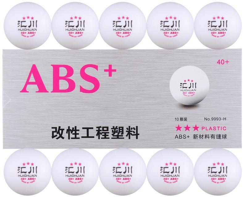 Шарики для пинг-понга Yinhe ABS, 40+, цвет: белый, 6 шт9993-HШарики Yinhe S40+ используются для игры в пинг-понг. Они изготовлены из пластика и не имею швов. Шары предназначены для прогрессирующего уровня подготовки.