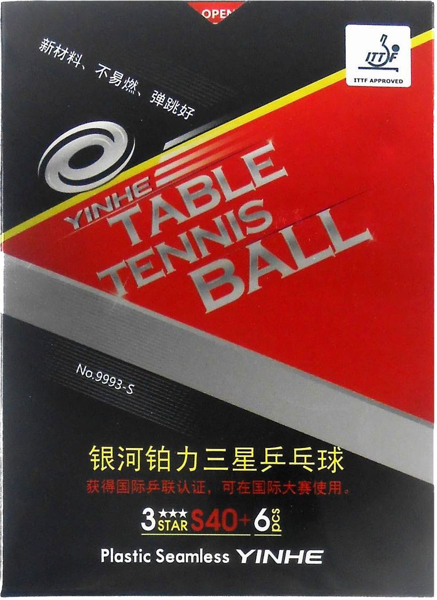 Шарики для пинг-понга Yinhe S40+, без шва, цвет: белый, 6 шт9993-SШарики Yinhe S40+ используются для игры в пинг-понг. Они изготовлены из пластика и не имею швов. Шары предназначены для профессионального уровня подготовки.