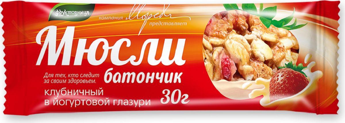 Фруктовница батончик клубничный в йогуртовой глазури, 30 г4601191006589Быстрый и вкусный перекус в любое время, в любом месте.