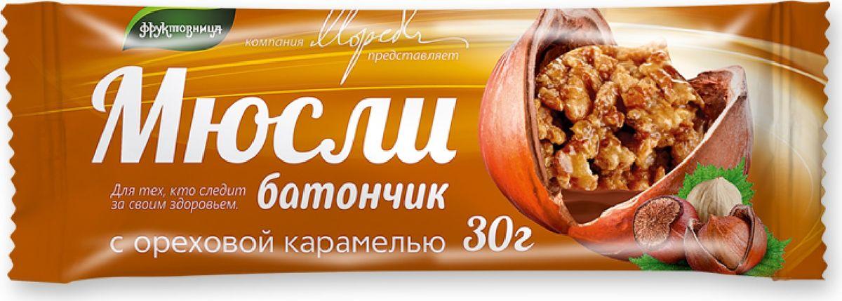 Фруктовница батончик с ореховой карамелью, 30 г