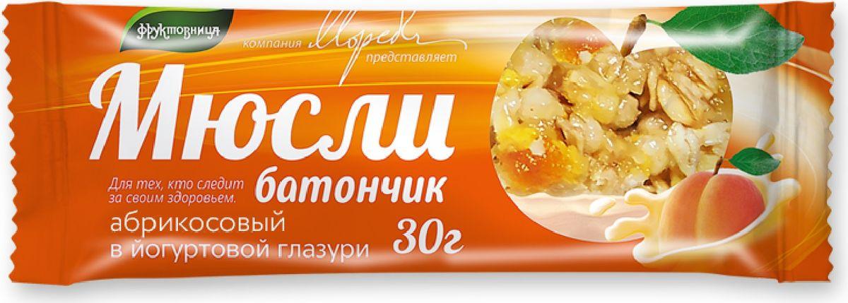 Фруктовница батончик абрикосовый в йогуртовой глазури, 30 г4601191006633Быстрый и вкусный перекус в любое время, в любом месте.