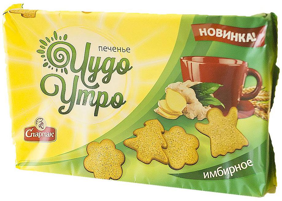 Спартак Чудо - утро печенье имбирное, 150 г