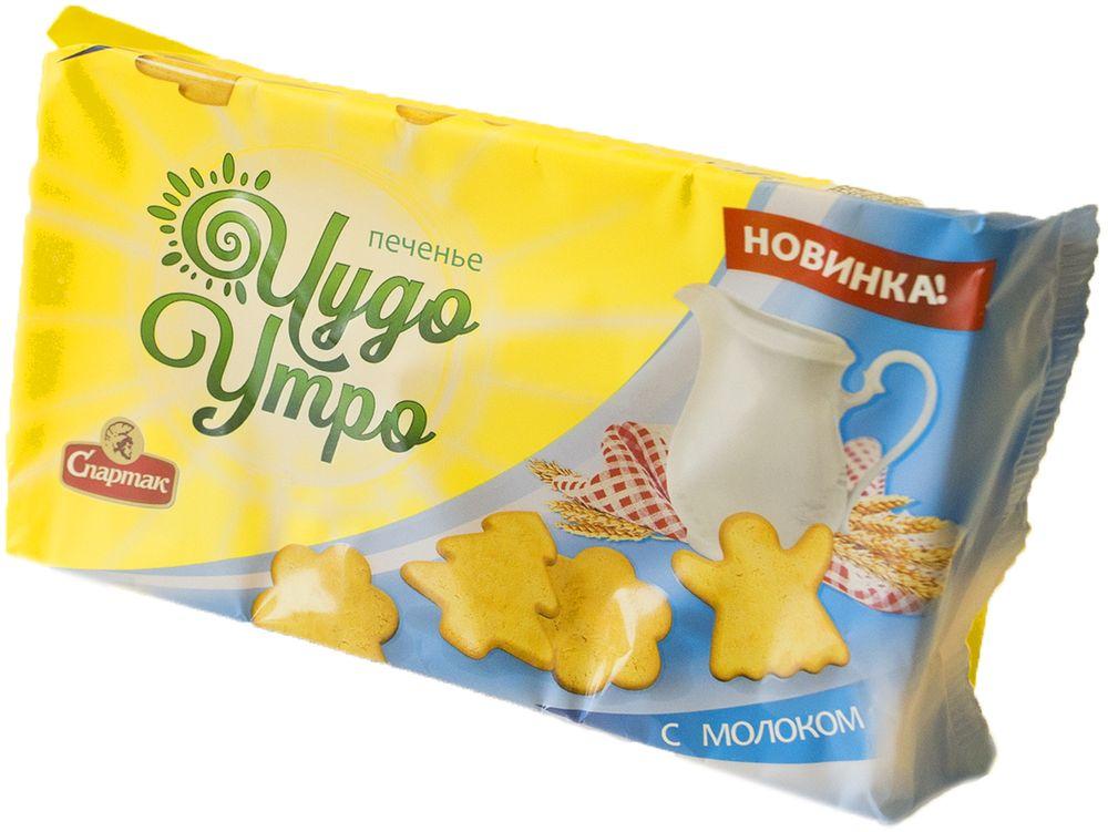 Спартак Чудо-утро печенье с молоком, 150 г