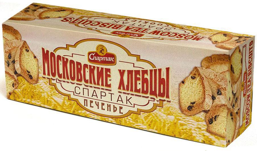 Спартак печенье Московские хлебцы, 200 г8545Печенье сдобное, типа сухариков, изготовленное из муки пшеничной высшего сорта с добавлением сахарной пудры, изюма и ароматизатора Ванилин.