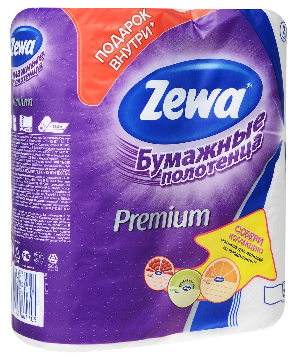 Полотенца бумажные Zewa Premium, двухслойные, цвет: белый, 2 рулона02.03.05.144101Двухслойные бумажные полотенца Zewa Premium, выполненные из целлюлозы, подарят превосходный комфорт и ощущение чистоты и свежести. Имеют высокую впитываемость. Идеально подходят для ежедневного использования. Количество рулонов: 2 шт.Количество листов в рулоне: 55.Количество слоев: 2.Размер листа: 23 х 23,6 см.Уважаемые клиенты! Обращаем ваше внимание на возможные изменения в дизайне упаковки. Качественные характеристики товара остаются неизменными. Поставка осуществляется в зависимости от наличия на складе.