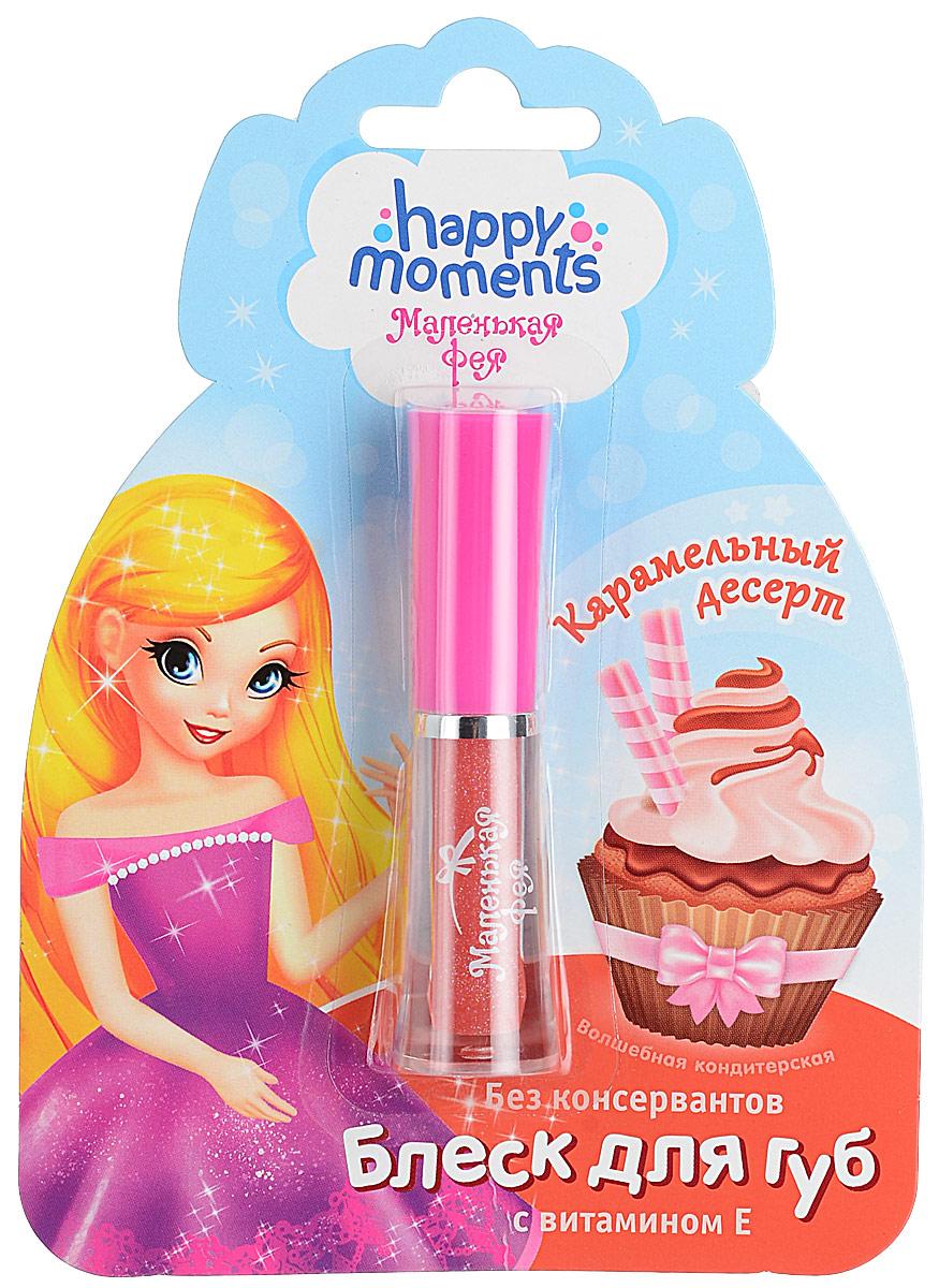 Маленькая Фея Детский блеск для губ Карамельный десерт 1,3 г цены