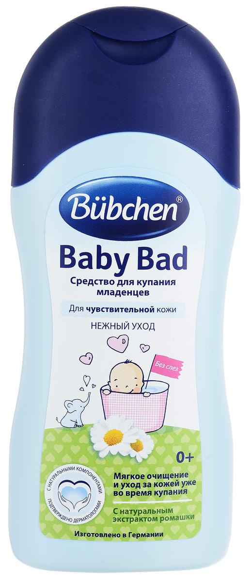Bubchen Средство для купания младенцев Baby Bad, с экстрактом ромашки, 200 мл03.01.01.11335Мягкое средство для купания младенцев Bubchen Baby Bad с лекарственными травами стабилизирует кислотно-щелочной баланс кожи и поддерживает ее естественную защитную функцию. Экстракты лекарственных растений уменьшают покраснения кожи, успокаивают нервную систему малыша и обеспечивают ему хорошее самочувствие. Сочетает в себе пену для ванны и мягкий шампунь.Особенности средства: с натуральными экстрактами ромашки и пантенолом; моющие вещества на растительной основе; pH-нейтрально; не содержит мыла; без консервантов и красителей; проверено дерматологами.Товар сертифицирован.Уважаемые клиенты! Обращаем ваше внимание на возможные изменения в дизайне упаковки. Качественные характеристики товара остаются неизменными. Поставка осуществляется в зависимости от наличия на складе.