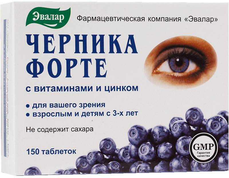 Эвалар Черника-форте, без сахара, с витаминами и цинком, 150 таблеток Эвалар