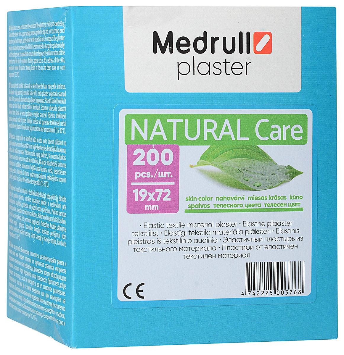 Medrull Набор пластырей  Natural Care , 1,9х7,2 см, №200 - Перевязочные материалы