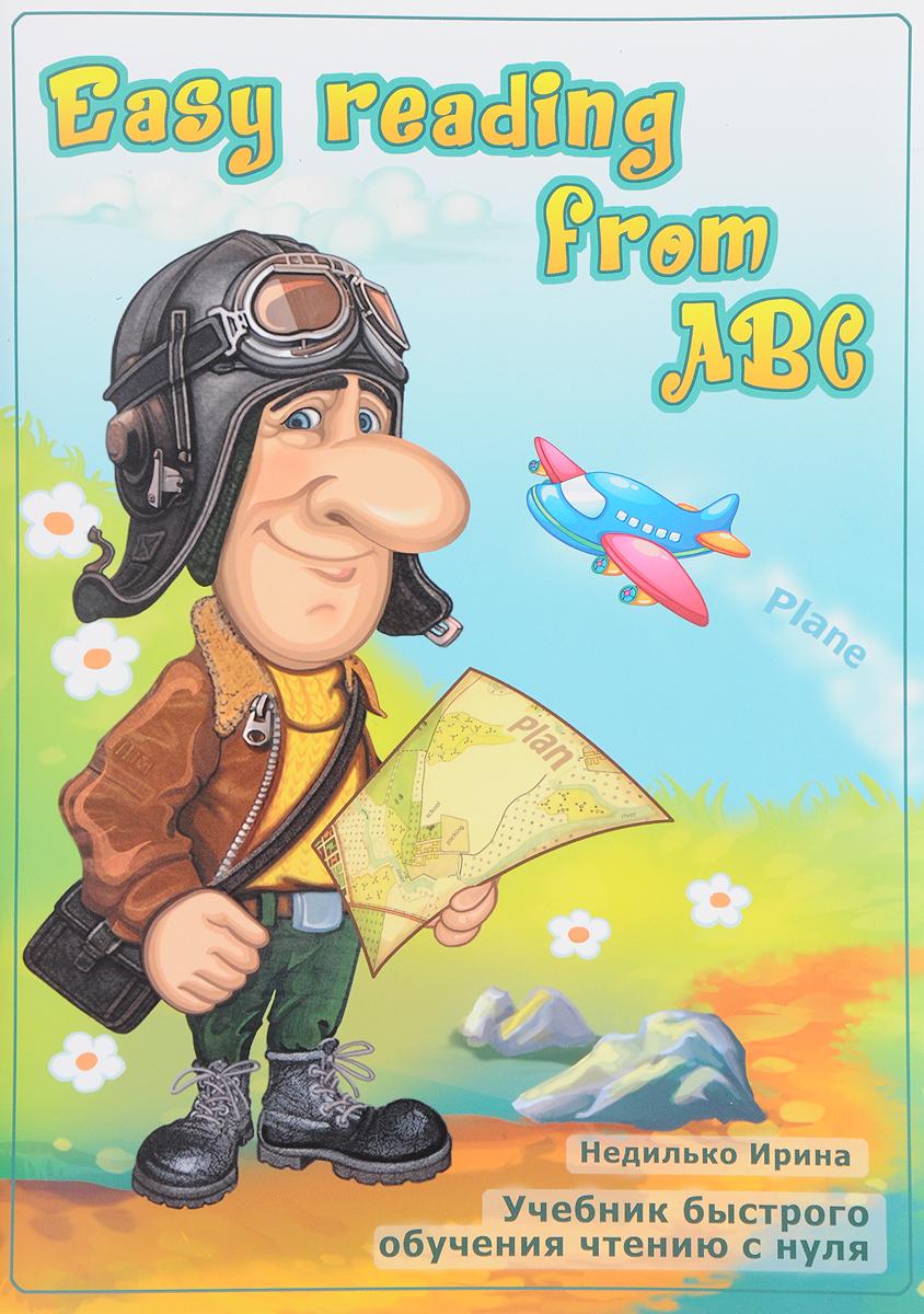 Easy Reading from ABC / Учебник быстрого обучения с нуля